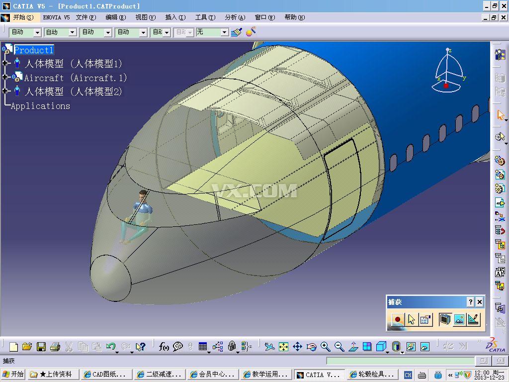 catia设计的空客飞机