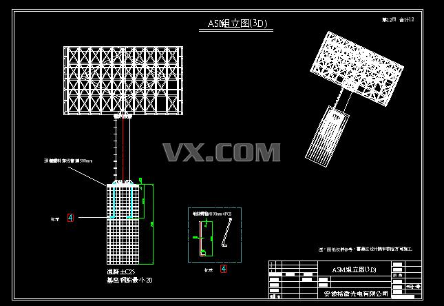 显示屏钢结构_pro/e_电路结构_3d模型_图纸下载_微小网