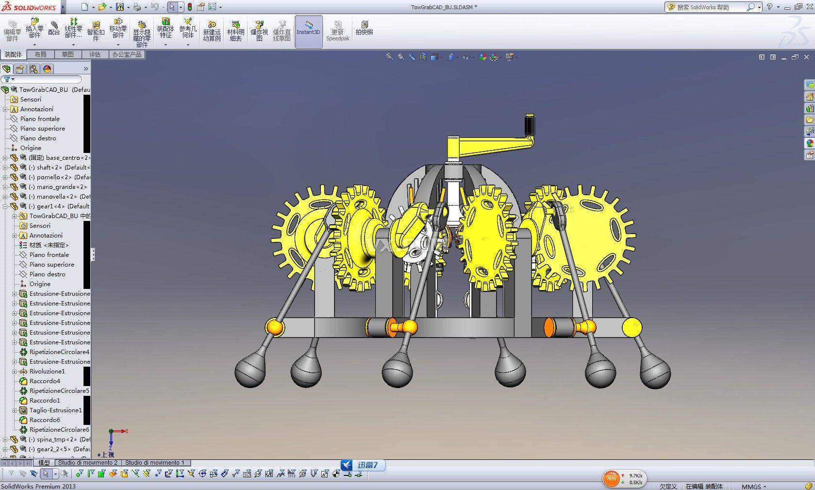 六足齿轮类机器人