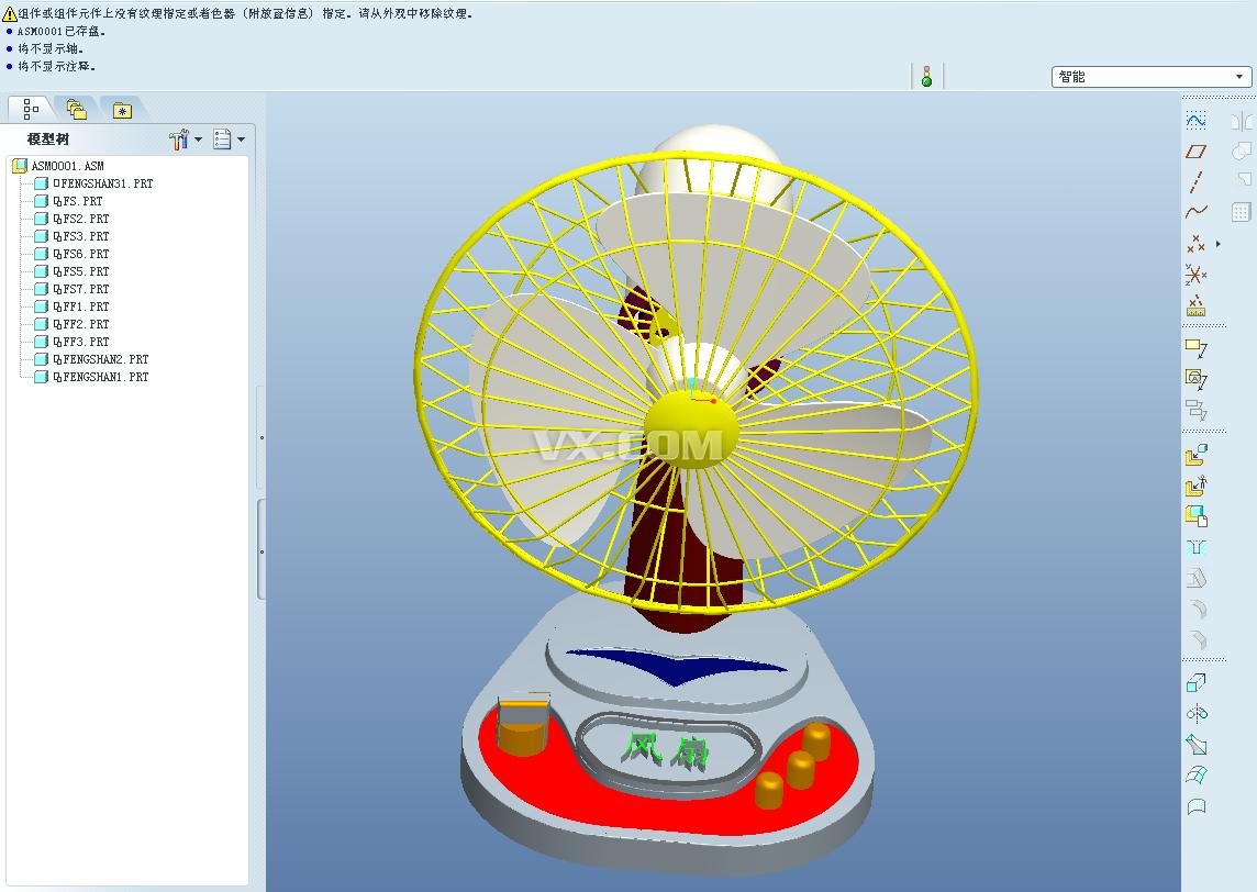 电风扇_pro/e_家用电器_3d模型_图纸下载_微小网