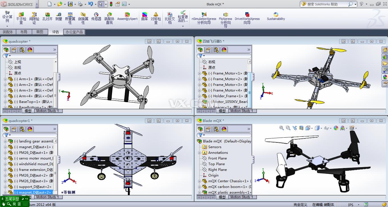 机械软件图片素材