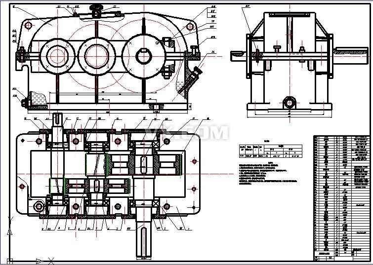 课程设计-减速器-装配图