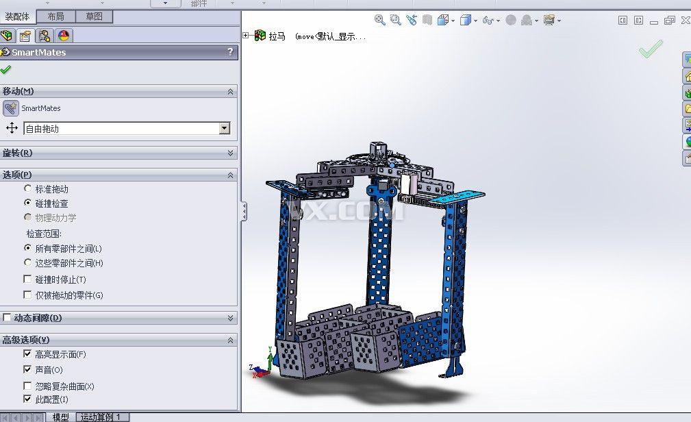 三爪拉马_solidworks_机械设备_3d模型_图纸下载_微小