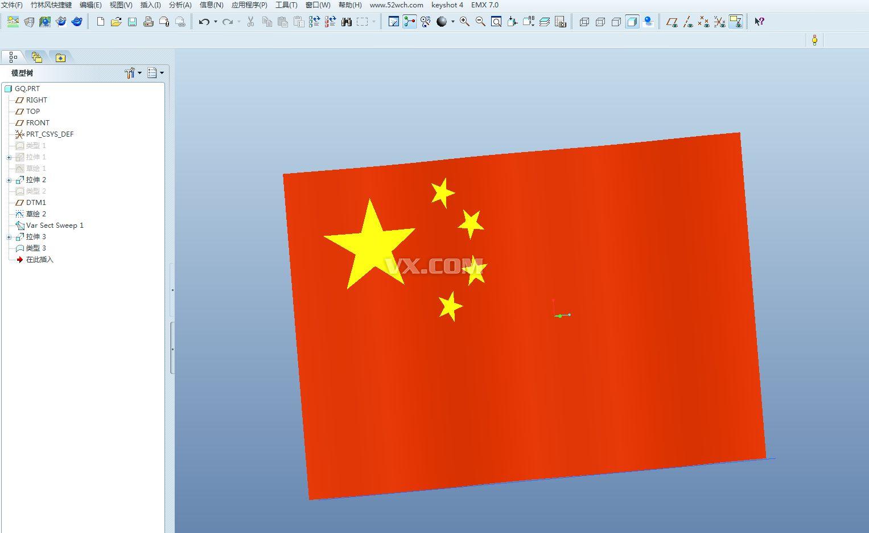 国旗简笔画素材
