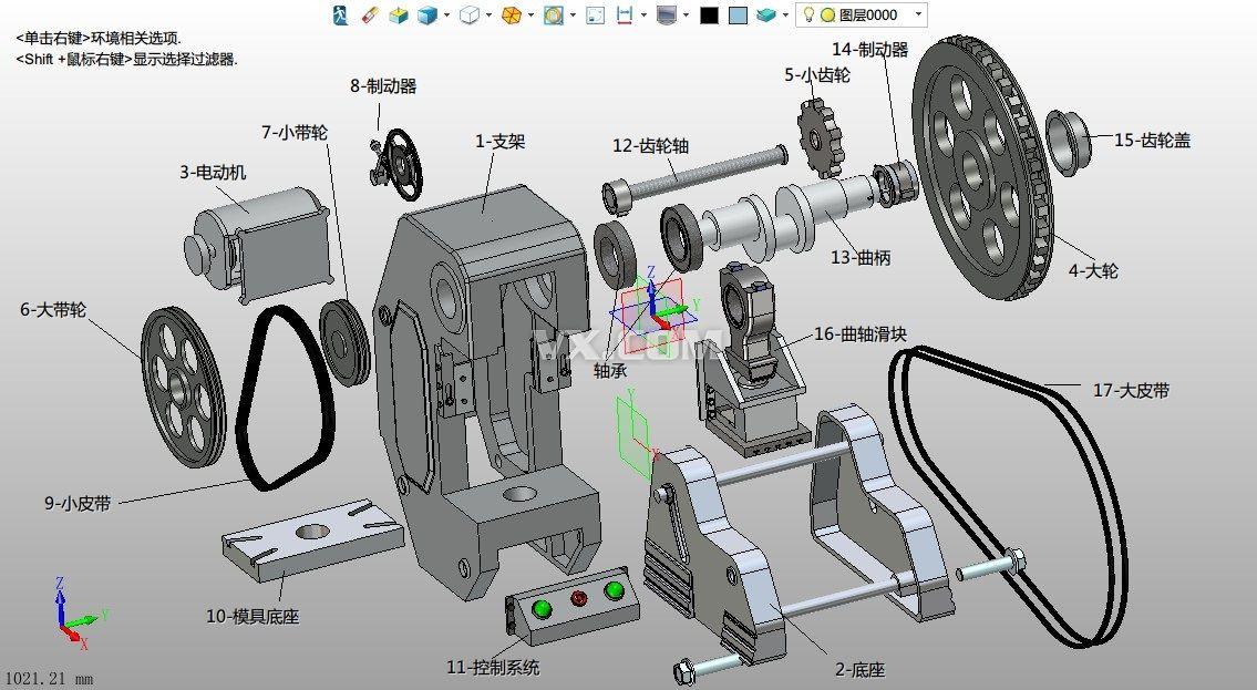 2014中国3d工业设计创新大赛作品展#三等奖:可调节曲柄压力机