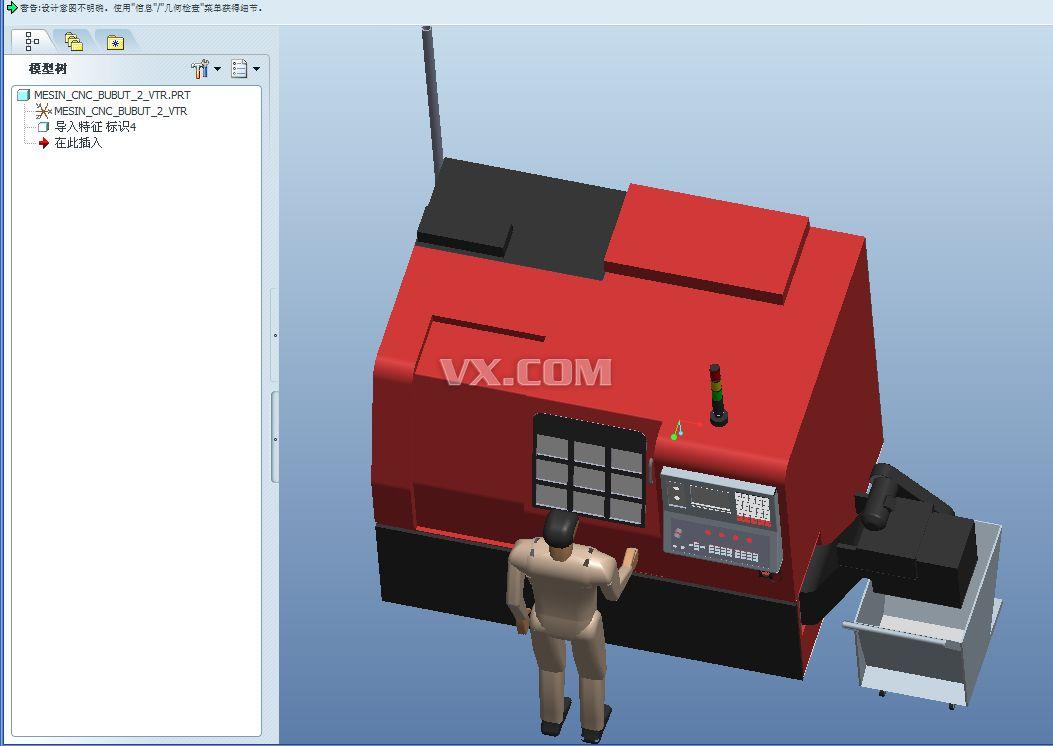 cnc数控机床三维模型