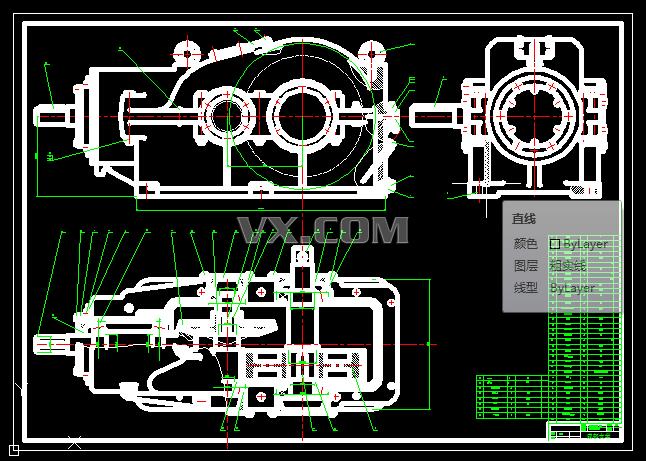 圆柱-圆锥两级传动减速器