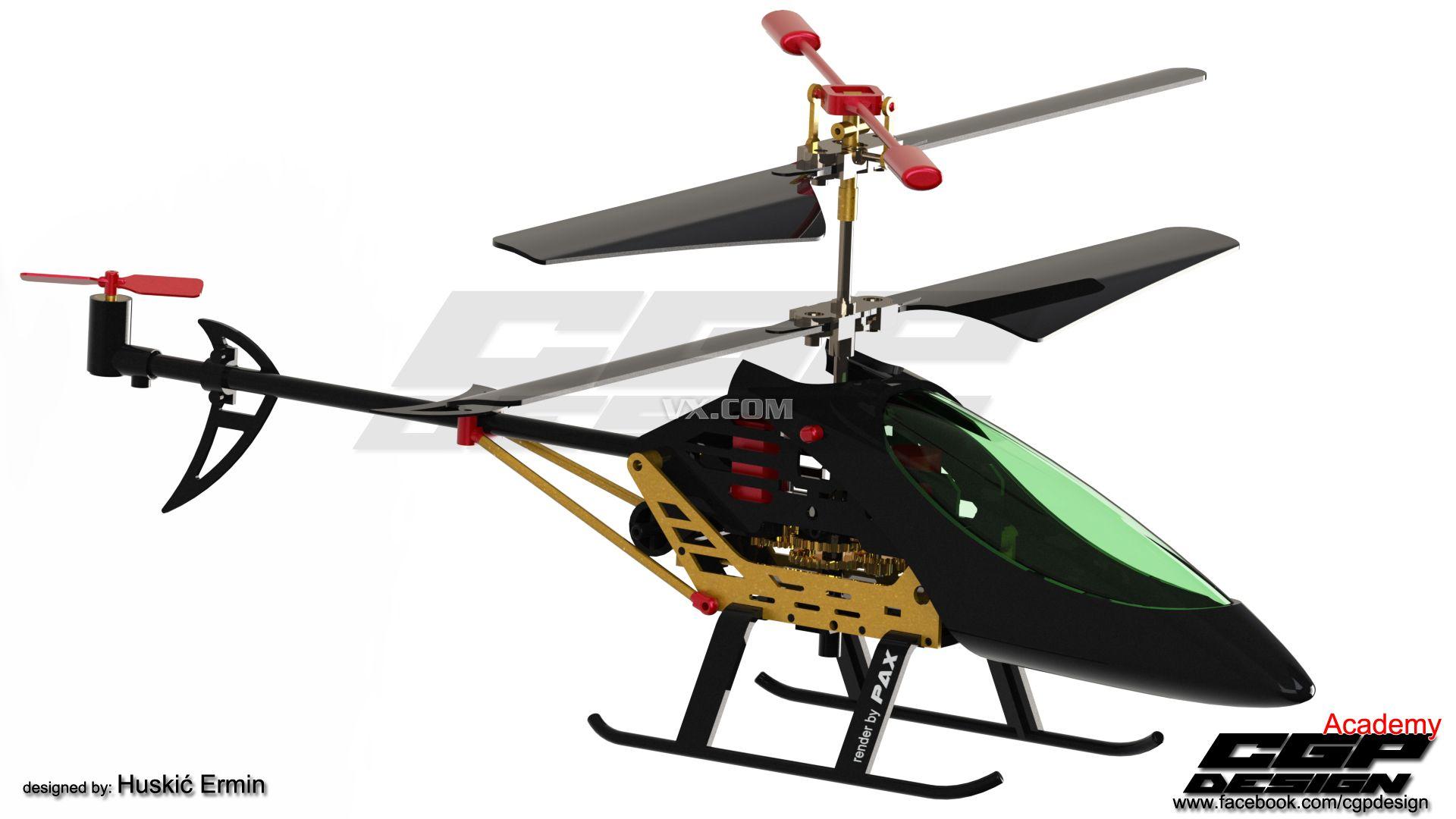 遥控直升机3d图纸