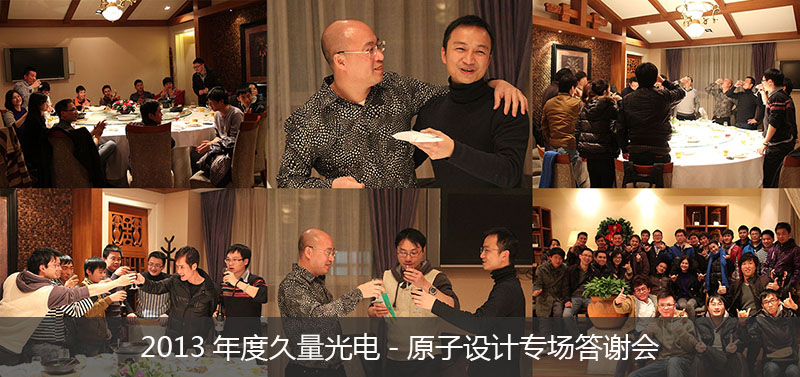 微小网(VX.com)专访原子设计梁志亮:工业设计为产品创造生命力