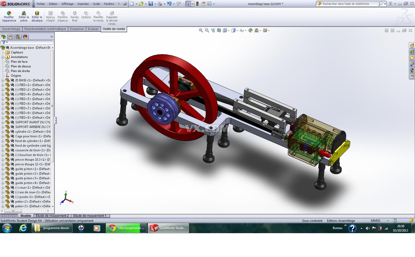 solidworks 发动机