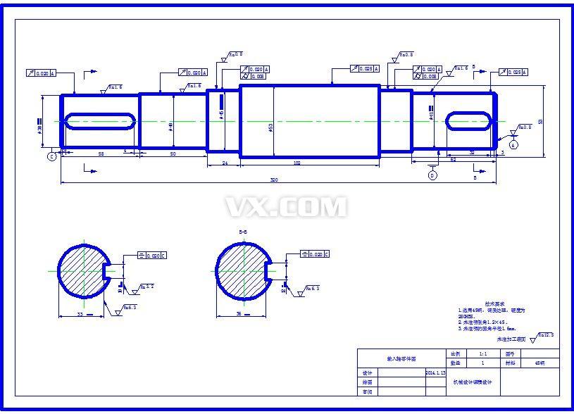 二级齿轮减速器装配图及部分零件图