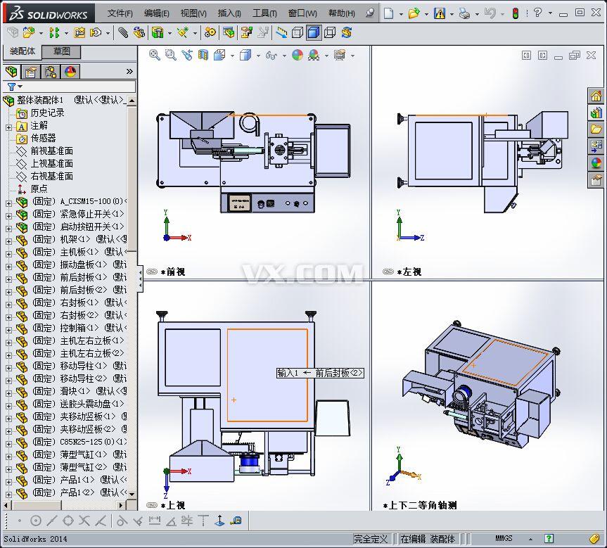 25一台测试电机设计图纸