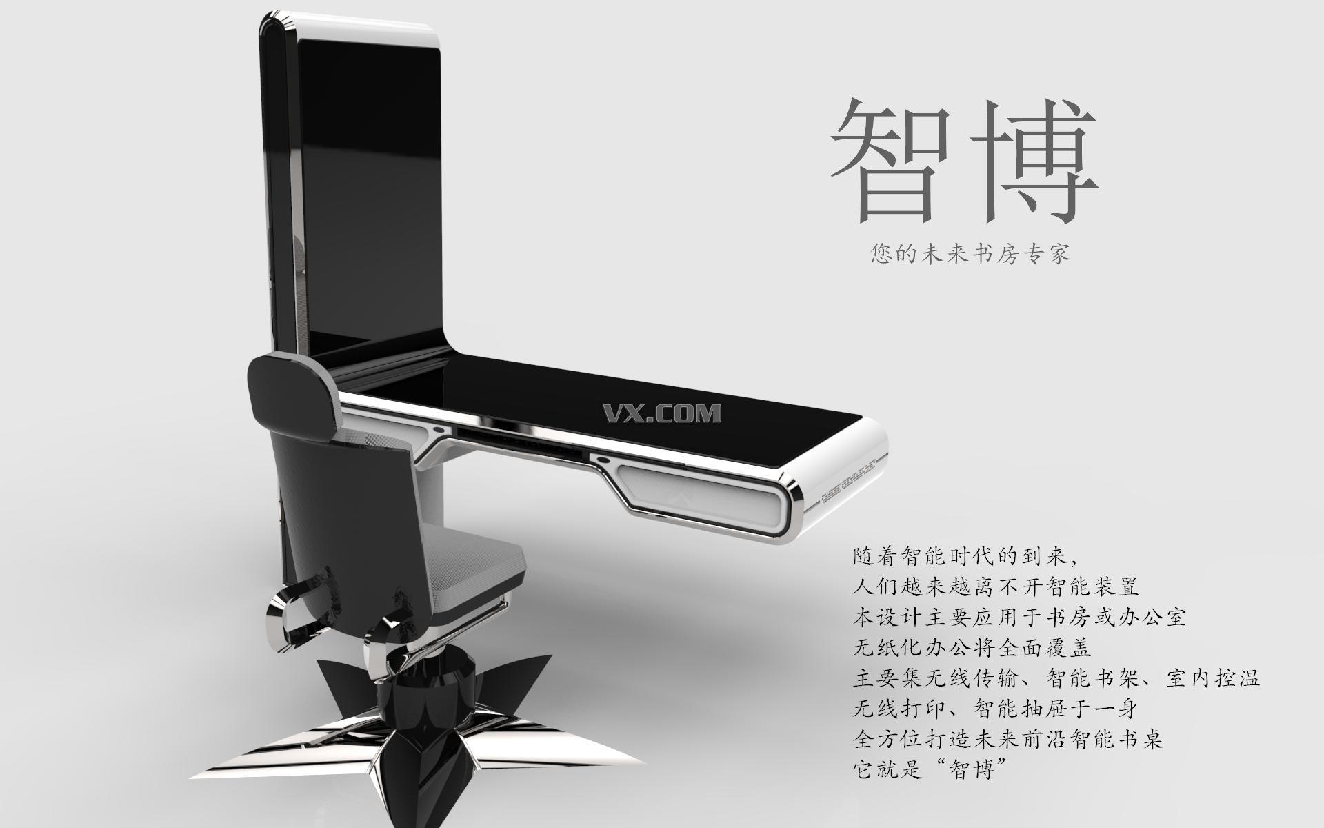 环球设计大赛得奖者王登宇专访:分享是学习的动力