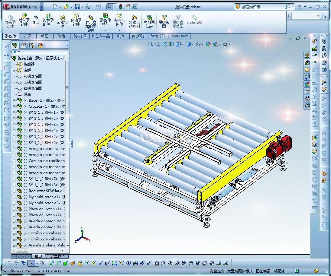 3d模型_图纸下载