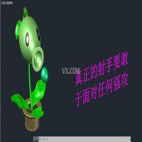 植物大战僵尸-豌豆