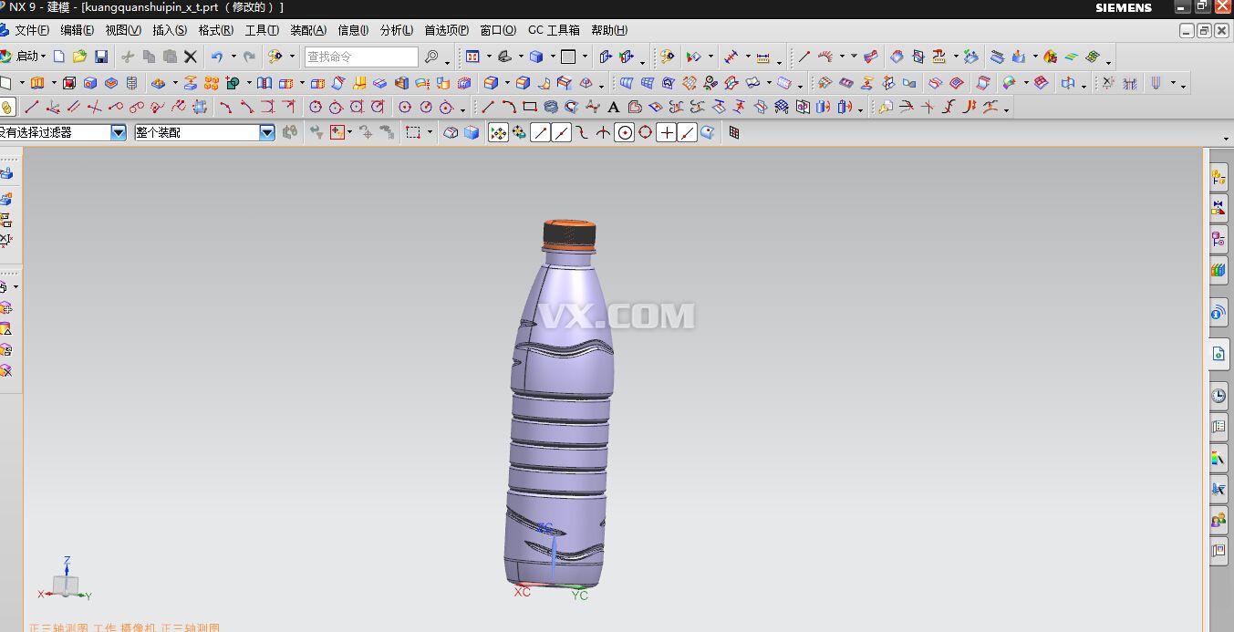 矿泉水瓶_nx_消费品_3d模型_图纸下载_微小网图片
