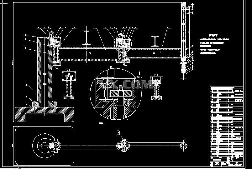 平面關節型機械手設計(含全套cad圖紙)