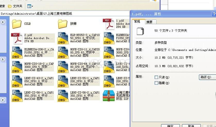 上海三菱电梯图纸_autocad/zwcad
