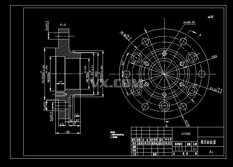 装置((机械毕业设计含