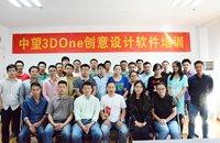 3DOne创意软件+3D打印机合作全面升级