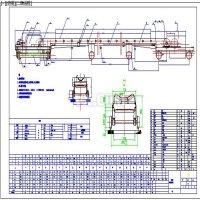 B500可逆配仓带式输送机详图