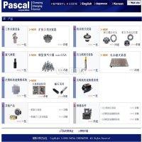 Pascal帕斯卡自动化零件2D、3D CAD选型软件(喜欢请关注账号)