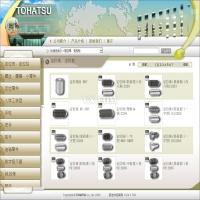 伍全TOHATSU机械自动化零件2D、3D CAD选型软件