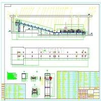 DTIIB500x22300带式输送机