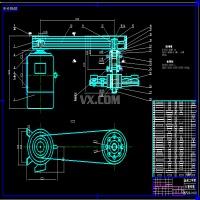 SF500-100打散分级机回转部分及传动设计【优秀含全套CAD图纸】