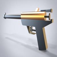 单发枪造型设计