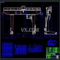 L型支腿门式起重机大车行走机构设计(全套含CAD图纸)