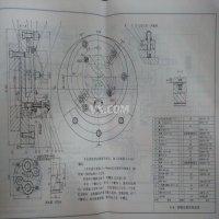 回水盖零件工艺及车2-G1螺孔夹具设计(全套含CAD图纸)