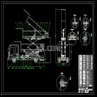 QY3060高位自卸车改装设计【版本2】(含全套CAD图纸)