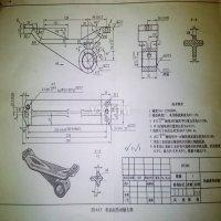 机油泵传动轴支架机械加工工艺规程及夹具设计(钻φ11孔)(全套含CAD图纸)