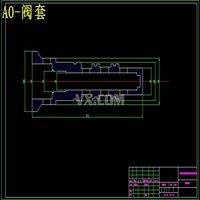 工程机械用插装式电液比例减压阀设计(全套含CAD图纸)