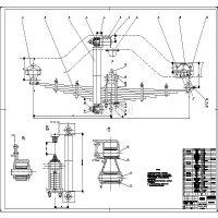 某货车悬架系统的设计