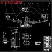 某货车悬架系统的设计【含5张CAD图纸】