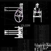 """124124124124以重力势能驱动的具有""""8""""字型绕障功能的自行小车设计"""