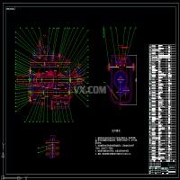 4座微型客货两用车变速器传动轴和操纵机构设计(全套含CAD图纸)