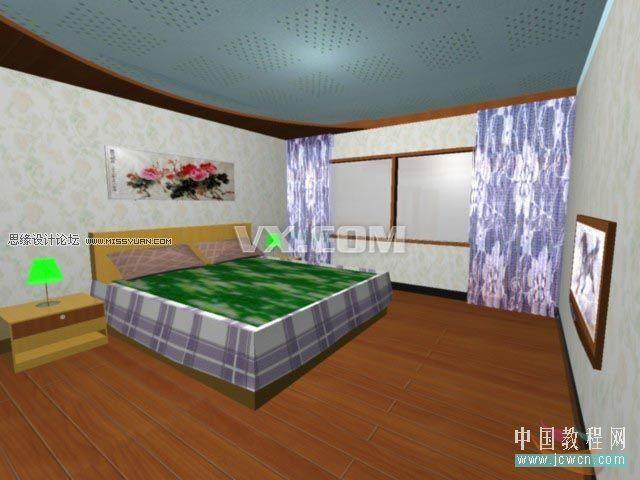autocad教程:室内装饰效果图渲染图解
